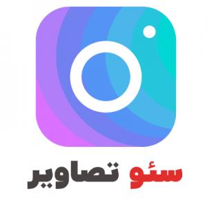 افزونه بهینه سازی تصاویر | image optimizer